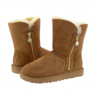 Botas 1112480 Bailey Zip Short de UGG